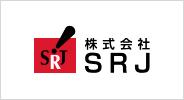 株式会社SRJ